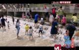 防溺水公益课堂 | 济南网红打卡地孟家水库 安全隐患不容忽视