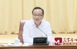 视频 | 孙述涛主持召开产业生态打造及招商工作专题汇报会