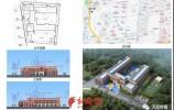 最新!济南多所学校规划公示,涉及市中、天桥、历城
