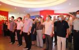 萊蕪區多彩活動慶祝中國共產黨建黨99周年