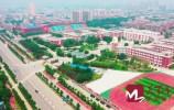 平阴县:打造沿黄独具特色的发展高地