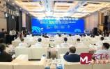 2020中国·济南人力资本产业高端论坛暨全球人力资本产业中心推进大会召开