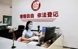 济南先行区婚姻登记处正式启用 颁发首张结婚证