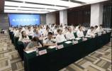 助力北起 担当作为——济南先行区党工委召开全区12345热线工作会议