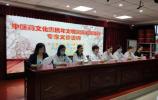 """天桥区""""中医药文化惠民年""""文明实践活动系列报道之三"""