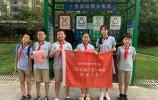 小学生宣传垃圾分类共建绿色文明家园