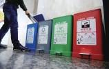 济南垃圾分类进入倒计时!生活垃圾拟分四类 未按规定投放或将罚款