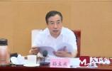 视频 | 市委全面深化改革委员会第四次会议召开 孙立成主持并讲话