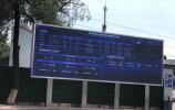 预约进场、电子交易……疫情后复市的北京新发地市场有了这些变化