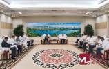 视频 | 孙立成会见中国海外集团客人