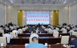 钢城区委理论学习中心组举办民法典专题辅导报告会