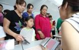 2020年澳门威尼斯人网站区城内中小学招生计划、范围公布!