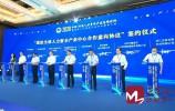 视频 | 2020中国·济南人力资本产业高端论坛暨全球人力资本产业中心推进大会召开