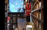 移动和直播助力中国工人杯全国职工读书知识竞赛活动