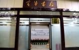 兴发娱乐官网8月底前多景区要开放读书屋
