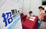 央广《新闻和报纸摘要》:济南为外来务工人员构建精细化全链条服务体系