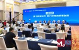 携手跨国公司 共谋新机 促进济南高质量发展