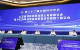 山东省党政领导与院士专家座谈会暨2020年山东省创新驱动发展院士恳谈会举行