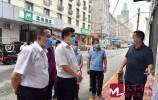 天桥区委主要领导察看文明城市创建工作
