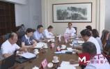 视频 | 孙述涛:让更优质医疗服务惠及广大市民群众