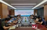 """""""济南市政务服务""""国家级社会管理与公共服务综合标准化试点顺利通过中期评估验收"""
