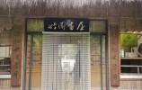 """济南部分公园景区来了新""""朋友"""" 首批至少8处公益书屋免费向市民开放!"""
