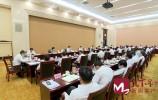 济南市委常委会召开会议 传达学习习近平总书记重要讲话精神