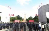 莱芜区在莱芜战役纪念馆广场举行烈士公祭仪式