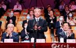 2020山东省旅游发展大会暨首届中国国际文化旅游博览会开幕