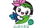 """泉城济南垃圾分类动漫形象大使""""芬妮儿""""拍了拍你"""