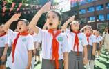 纬二家风·百年传承 百年纬二开学季倡家风