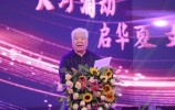 山东省政协原副主席、著名治黄专家李殿魁 :《大河之畔》具有重要的历史意义和现实意义