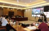 视频 | 济南市政协持续开展远程协商推进提案办理落实
