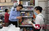 """济南市市场监管局发布三条消费提示,中秋、国庆""""吃、玩、购""""注意这些事儿"""