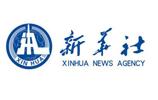 习近平:建设中国特色中国风格中国气派的考古学
