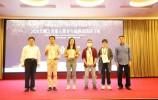 吴天明青年编剧高级研习班结业仪式在莱芜雪野举行