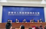 平阴县99家规上工业企业实现产值166.85亿元 固定资产投资增长7.6%