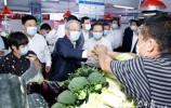 刘家义李干杰在济南调研 加强节日市场供应和服务保障 营造和谐有序节日氛围