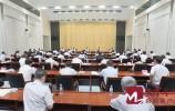 孙述涛在全国糖酒会服务保障工作会议上强调:精心组织服务 守住安全底线