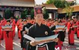 济南府学文庙举办孔子诞辰2571年纪念活动