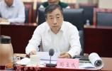 济南东站及济钢片区规划专题会议召开 孙立成孙述涛出席