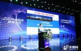 中国工程院院士钱锋:工业互联网赋能石油和化学工业高质量发展