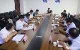 钢城区组织收听收看全市经济运行情况分析会议