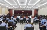 视频 | 首犯获无期徒刑!今天,山东省济南市中级人民法院对胡德华等16人黑社会性质组织案作出一审宣判!