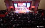 我们走在大路上——钢城区举办庆祝新中国成立71周年文艺演出
