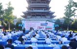 2020山东省旅游发展大会工作会议举行 李干杰出席并讲话 杨东奇主持