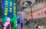 29米大屏C位出道,来逛科技范儿十足的文旅博览会济南展区