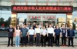 济南广播电视台到莱芜职业技术学院开展主题党日活动