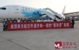 济南机场最长洲际货运航线开通 每周三班