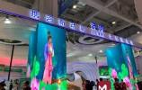 来首届中国文旅博览会,感受不一样的济南